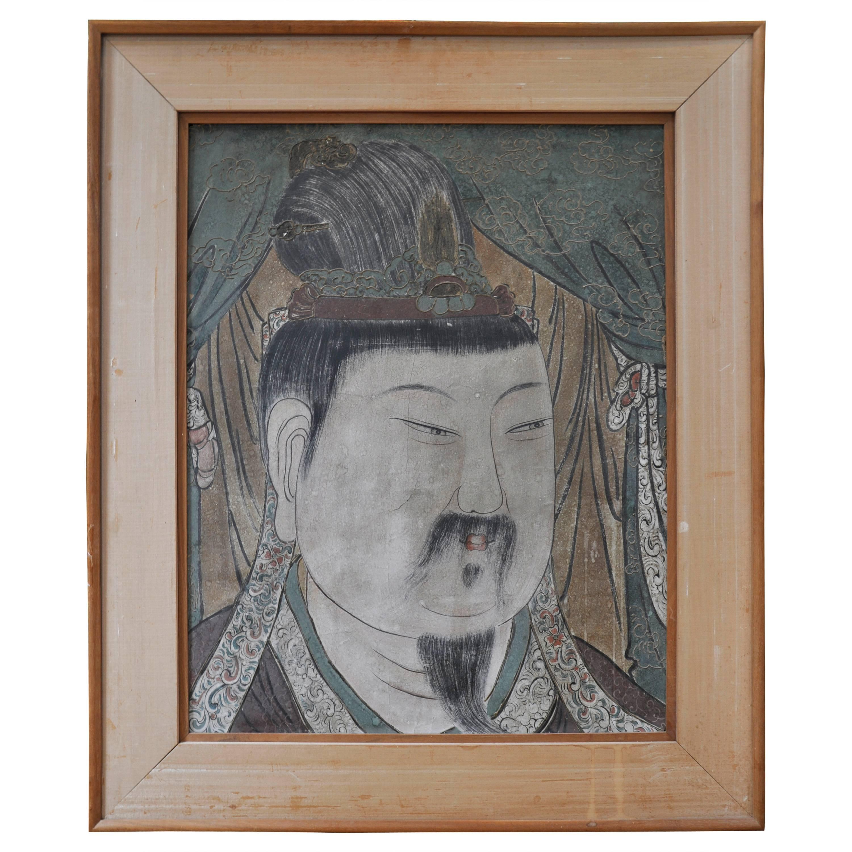 19th Century Chinese Painting