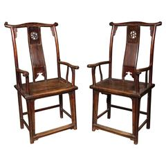 Official's Hat Yoke Back Armchairs, early 20th Century