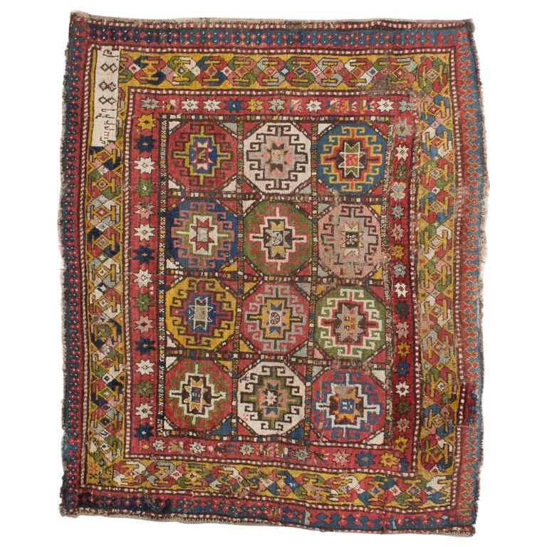 Armenian Antique Rugs: Signed And Dated 1888 Antique Armenian Moghan Kazak Rug