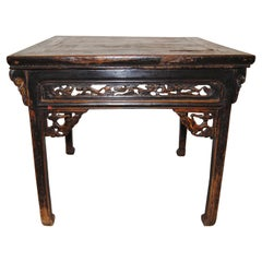 Antique Chinese Eight Horse Square Elmwood Table, Mid-19th Century