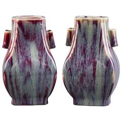 Pair of Chinese Flambe Porcelain Vases, Late 19th Century