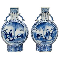 Pair of Chinese Moon Flasks