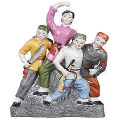 Porcelain Cultural Revolution Period Figurine