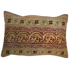 Indian Floor Rug Pillow with Multiple Borders