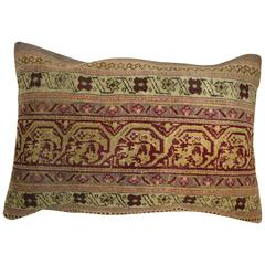 Indian Rug Pillow with Mutiple Borders