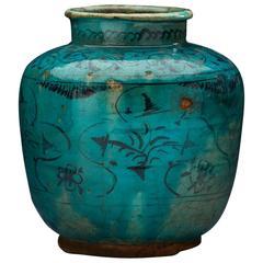 Large Antique Middle Eastern Kashan Turquoise Vase, Pre-1800