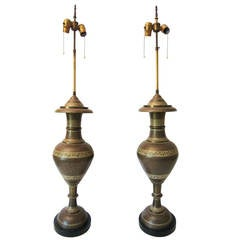 1940s Moorish Tooled Brass Urn Lamps