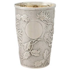 Chinese Export Silver Beaker - Antique Circa 1900