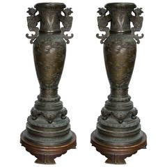 Pair of 19th Century Large Japanese Bronze Vases