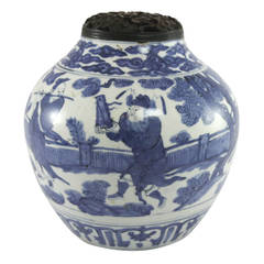 16th Century Ming Dynasty Chinese Vessel