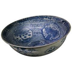 Binh Thuan Shipwreck Bowl, Swatow Ware Zhangzhou Porcelain, circa 1608