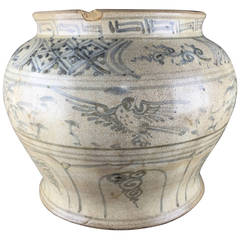 Annamese Vietnamese Baluster Jar with Birds, 15th Century