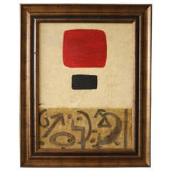Small Abstract Expressionist Painting in the Style of Adolph Gottleib