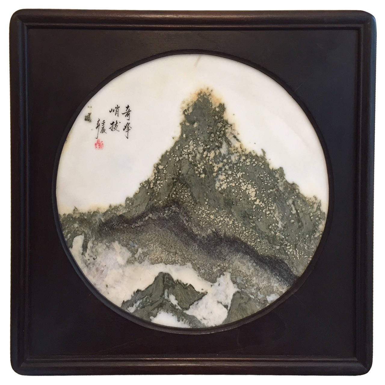 China Dali Marble Dreamstone Painting Of A Green Mountain