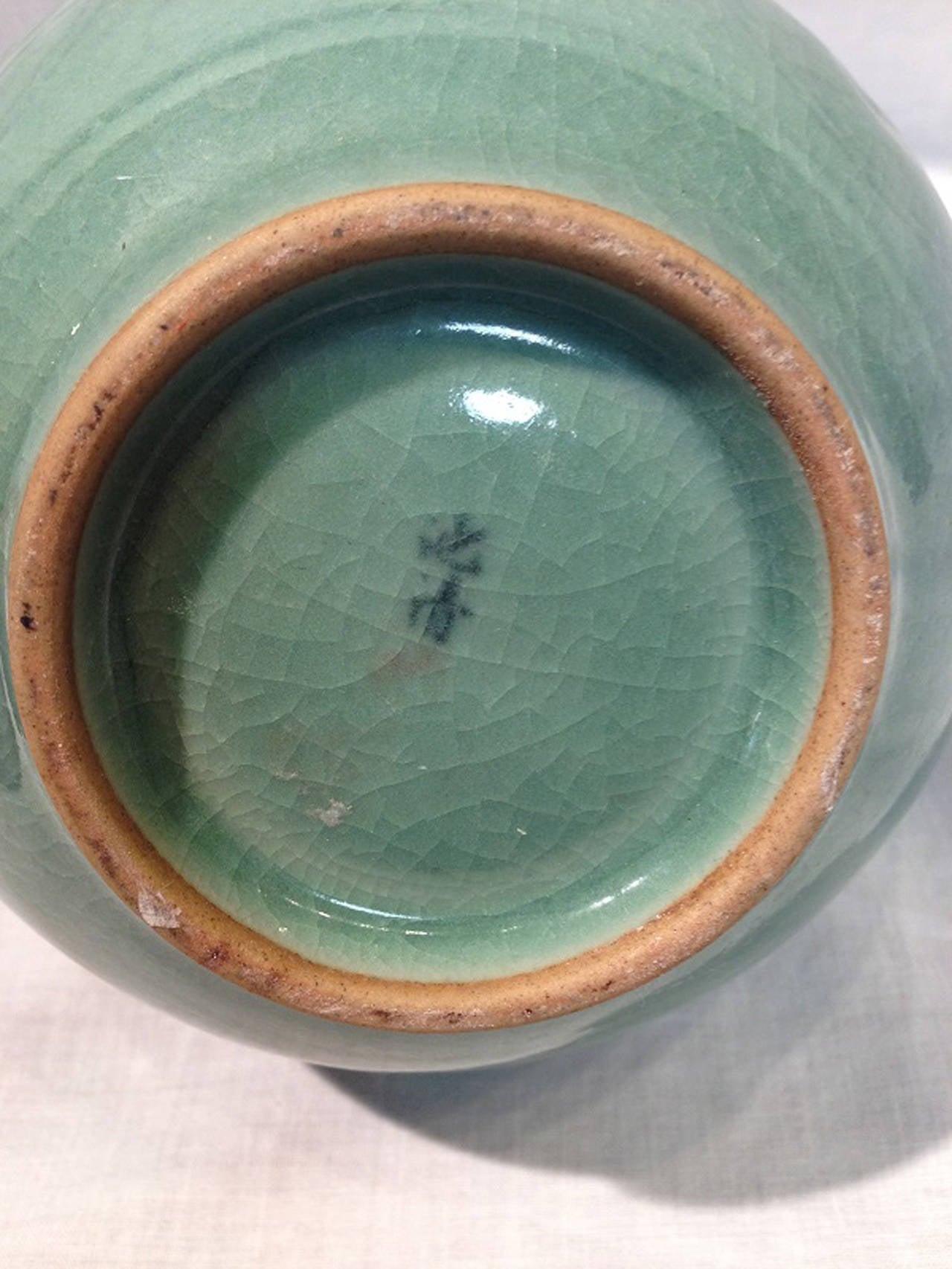 Set Of 3 Korean Celadon Vases Signed At 1stdibs
