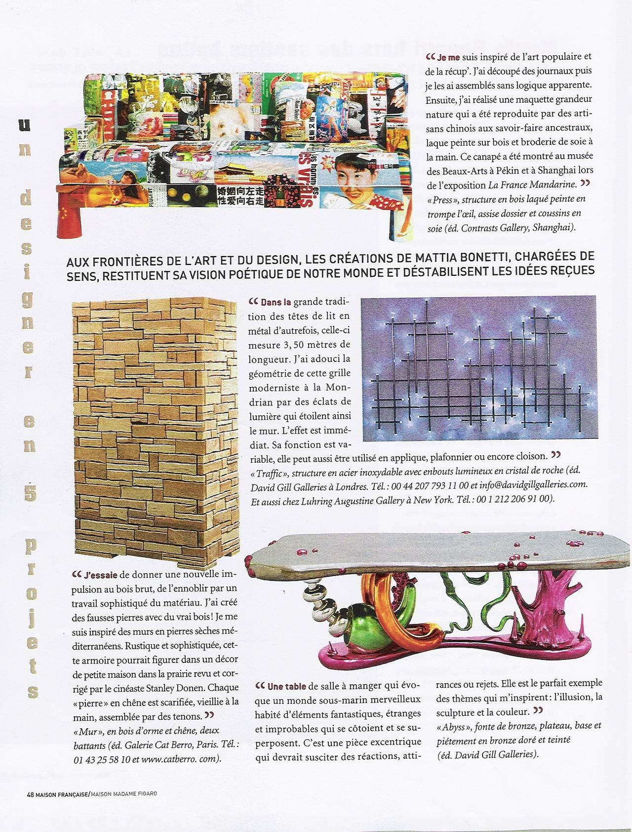 MUR STORAGE Unit by Mattia Bonetti. In stock For Sale 1