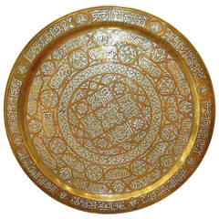 Massive Middle Eastern Brass & Silver Tray (Cairoware), Syria 19th Century