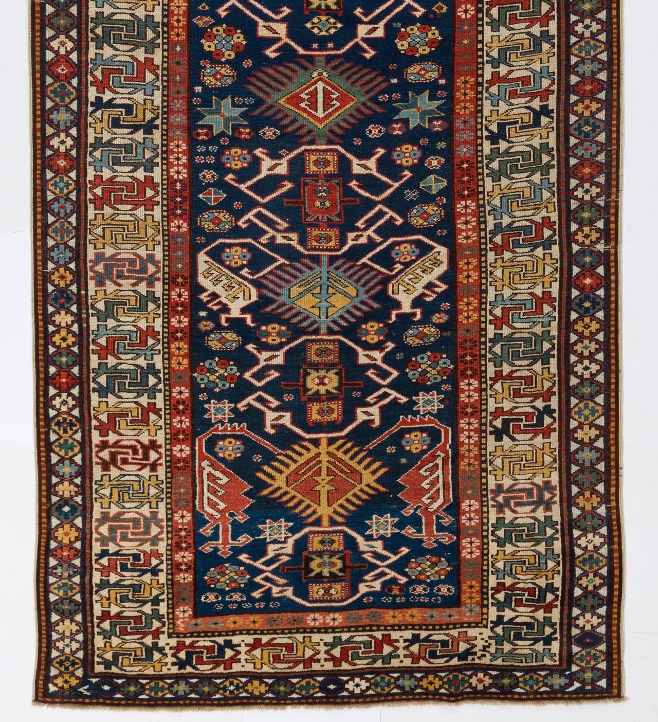 Antique Caucasian Shirvan Bidjov Rug For Sale At 1stdibs