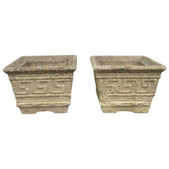 Pair of Early 20th Century Cast Stone Planters