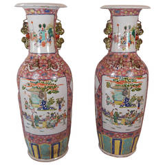 """Pair of 48"""" Chinese Palace Vases"""