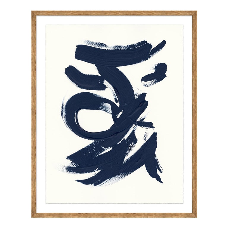 For Sale: Blue (QR-21026.NAVY.0) Enigma Abstract Print with Wood Frame by CuratedKravet