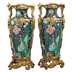 Pair of Bronze Mounted Famille Noire Vases, circa 1850