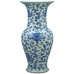Chinese Blue and White Vase, 18th Century