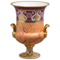 English Porcelain Vase, Chamberlain Worcester, circa 1820