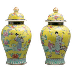 Pair of Japanese Porcelain Covered Urns, circa 1900