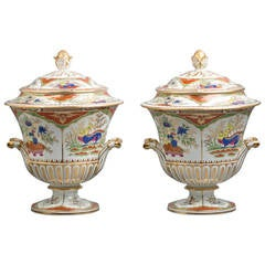 Pair of English Porcelain Fruit Coolers, Chamberlain Worcester, circa 1820
