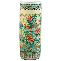 Chinese Yellow Ground Famille Verte Umbrella Stand, circa 1875