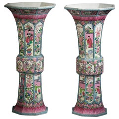 Pair of Famille Rose Vases, French, circa 1880
