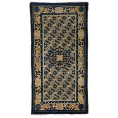 Antique Chinese Ningxia Carpet with Floral and Medallion Motifs