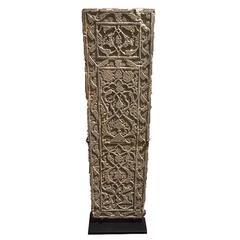 Islamic Stone Frieze