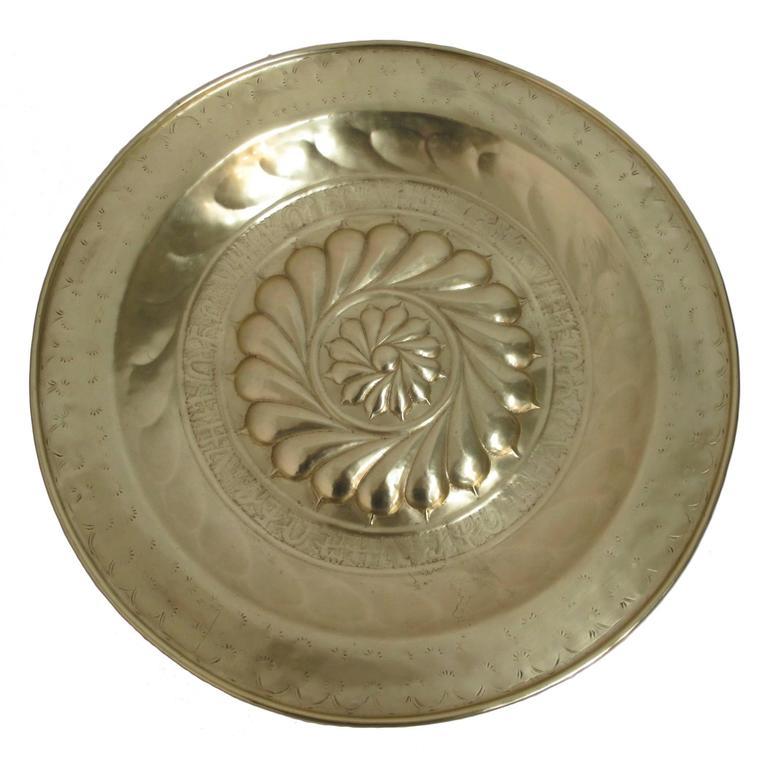 17th Century Brass Alms Plate