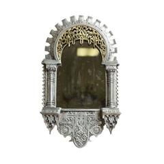 Architectural Wall Metal Mirror