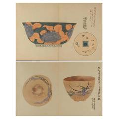 Set of Two Framed Japanese Woodblock Prints Depicting Porcelain Designs