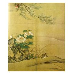 The Traditional Arts of Japan by H. Boger, First Edititon