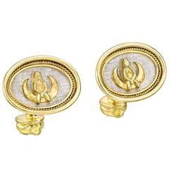Elizabeth Gage Gold Virgo Zodiac Cufflinks