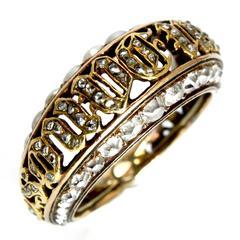Rare Victorian Pearl Diamond Souvenir Ambigram Ring