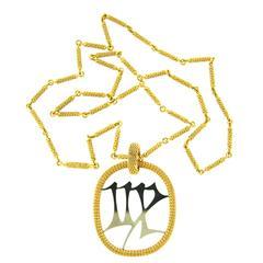 Georges L'Enfant Gold Virgo Zodiac Pendant Necklace