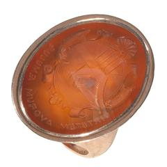 Antique Carnelian Intaglio Signet Ring