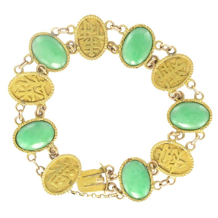 1920s Jade Gold Bracelet
