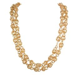 "Gold 40 Inch ""Birdcage"" Link Chain"