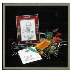 Book - The Faberge Collection of His Late Majesty King Chulalongkorn of Thailand