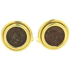 Bulgari Monete Gold Ancient Coin Cufflinks A.D. 379-395