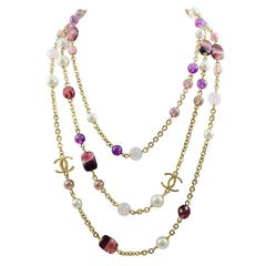 Chanel Gripoix Bead and Faux Pearl Necklace