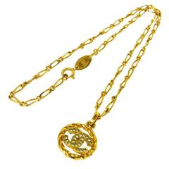 Chanel Vintage Gold Textured Rope Link Charm Evening Drop Drape Necklace