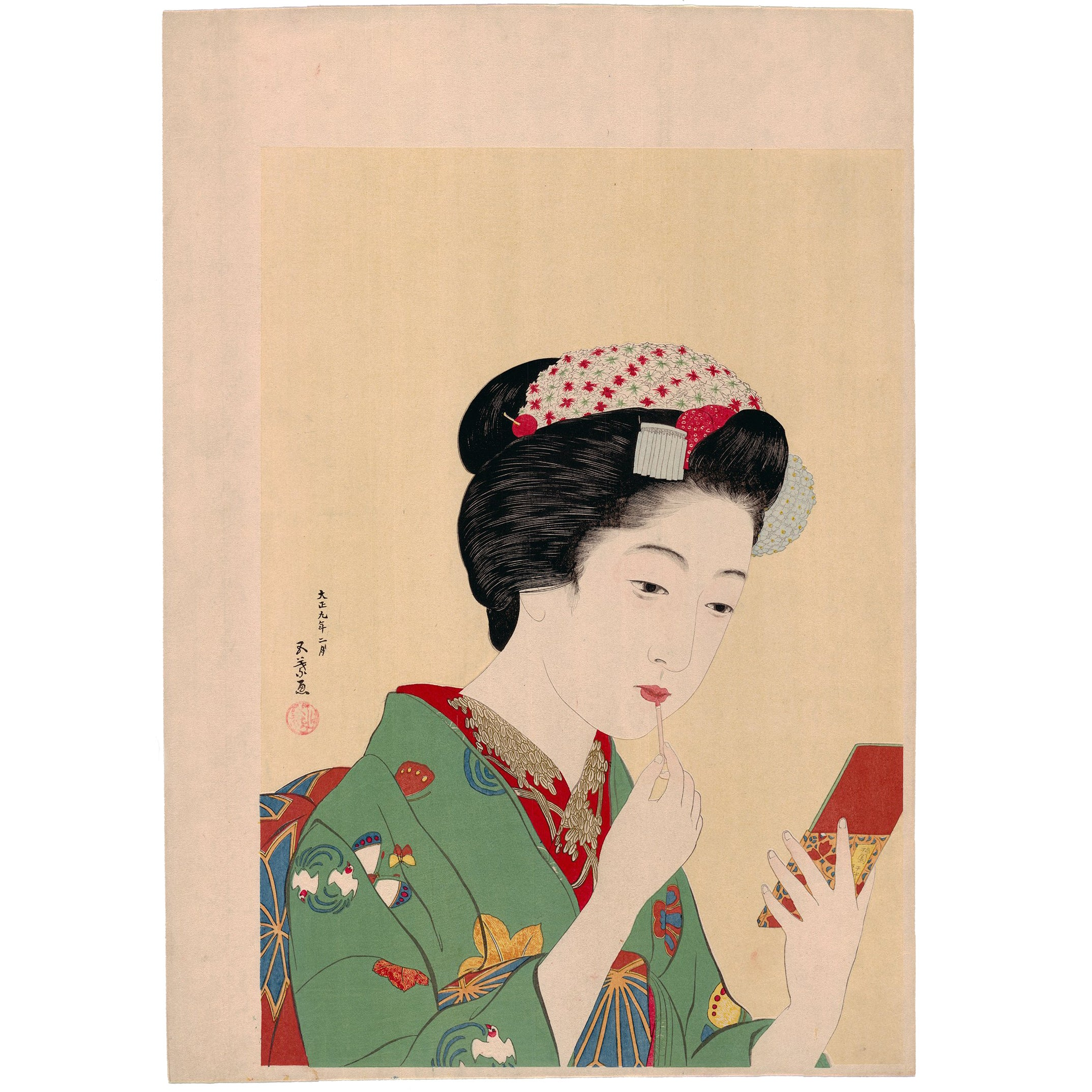 Three Framed Japanese Kimono Fabric Design Prints at 1stdibs