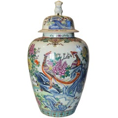 Vintage Chinese Hand-Painted Porcelain Palace Jar, circa 1960 with Phoenix Motif